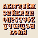 Retro cyrillic hand drawn alphabet. Made in vector. 3D russian letters with dots. Isolated characters. Handdrawn display font. Retro Typeface. Vector Font Stock Image