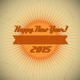 Retro Design 2015. Old vector retro vintage design. 2015 new year Stock Illustration