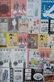 Retro e di pubblicità manifesti d'annata della Cina Fotografie Stock
