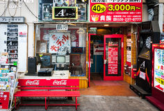 Retro electrical shop in Nagano. Nagano, Japan - March 04, 2015: an old fashioned electrical shop in the Gondo shopping arcade Stock Photos