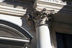 Retro facade Stock Photo