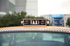 Retro geel van de taxilantaarn, de Controleur van het autobedrijf moskou 27 stock afbeeldingen