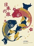 Retro Japan travel concept. Two carps on map with Japan travel in Japanese word isolated on wavy background vector illustration