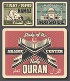 Retro kaarten Namaz, Moskee van de islamgodsdienst en Quran royalty-vrije illustratie