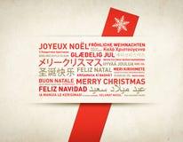 Retro- Karte der frohen Weihnachten von der Welt Lizenzfreie Stockbilder