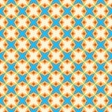 Retro kid vector seamless pattern. Endless texture Royalty Free Stock Photo