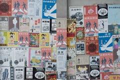 Retro Kina och tappningadvertizingaffischer Arkivfoto