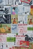 Retro Kina och tappningadvertizingaffischer Arkivbilder