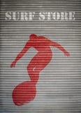 Retro kipiel sklepu znak Obraz Stock