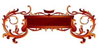 Retro koninklijk ornament Stock Afbeelding
