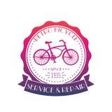 Retro logo dell'annata di servizio e di riparazione della bicicletta illustrazione di stock