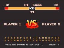 Retro macchina della galleria del gioco dello schermo Modello della galleria di combattimento illustrazione vettoriale