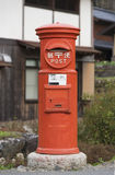 Retro mailbox in Japan Stock Photography