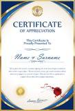 Retro mall för certifikat eller för tappningdesign för diplom stock illustrationer