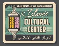Retro manifesto del centro culturale religioso islamico illustrazione di stock