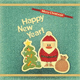 Retro Merry Christmas and New Years Card Stock Photo