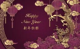 Retro nuvola della lanterna del fiore del drago di sollievo dell'oro del nuovo anno cinese felice e struttura rotonda dei trafori illustrazione di stock