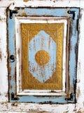 Retro- orientalischer Blau-und Golddekorativer Motiv-Rahmen Stockfotos