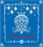 Retro paper blue applique for Russian New year greetings with hanging bell, snowflakes and decorative floral border Royalty Free Stock Photos