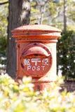 Retro posta giapponese della posta Immagine Stock