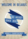 Retro poster for the World Hockey Championship in Stock Image