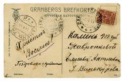 Retro- Postkarte stockbilder