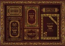 Retro przedmiotów ornamentów dekoracyjnych ram złocisty kolor royalty ilustracja