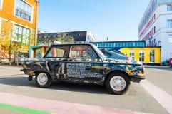 Retro samochód ZAZ lub Zaporozhets na Flacon projekta fabryce na Maju 01, 2017 w Moskwa Obrazy Royalty Free