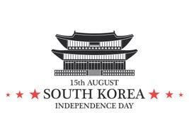 retro självständighet för bakgrundsdaggrunge 30 ändrande för korea för guardsjuli konung söder pal s seoul Royaltyfria Foton