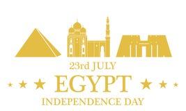 retro självständighet för bakgrundsdaggrunge egypt royaltyfri illustrationer
