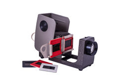 Retro slide projector Royalty Free Stock Photography