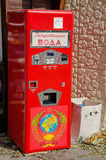Retro soda machine Stock Photo