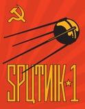 Retro Sputnik Satellite Vector Design. Vintage style Russian Sputnik 1 propaganda style poster design with cyrillic alphabet style lettering Stock Photography