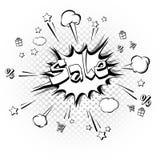Retro stijl van het verkooppop-art vector illustratie