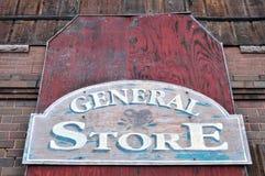 Retro store sign Stock Photo