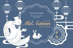 Retro style Chinese Mid Autumn festival full moon cakes lantern rabbit and beautiful woman Chang E from a legend. Translation for stock photography