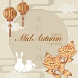 Retro style Chinese Mid Autumn festival vector design template moon flower cloud and rabbit lover. Translation for Chinese word :. Blooming flowers and full vector illustration