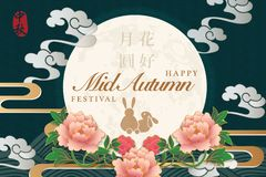 Retro style Chinese Mid Autumn festival vector design template moon flower cloud and rabbit lover. Translation for Chinese word : stock images