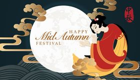 Retro style Chinese Mid Autumn festival vector design template moon spiral cloud and beautiful woman Chang E from a legend. royalty free stock photos