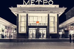 Retro style entrance to the metro station Royalty Free Stock Images