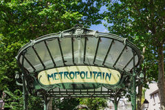 Retro subway sign at the entrance to the Abbesses subway station Royalty Free Stock Image