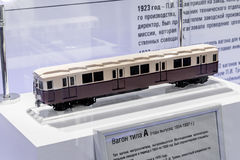 Retro subway train carriage. Mytischi, Moscow region, Russia, May 16, 2017: Retro subway train carriage of A type model inside of the Metrovagonmash museum Royalty Free Stock Photos
