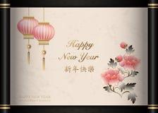 Retro traditionellt för snirkelpapper för kinesisk stil lyckligt nytt år för svart för pion lykta för blomma stock illustrationer