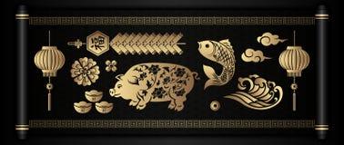 Retro tradycyjni chińskie stylu czerni ślimacznicy papieru spirali krzyża ramy granicy kwiatu ingot latarniowych petard świni ryb obraz stock