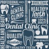 Retro utformad modell eller bakgrund för tand- klinik sömlös stock illustrationer