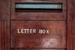 Retro wooden mailbox Stock Image