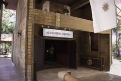 Retrospective Exhibition movie Alexander. Royalty Free Stock Photo