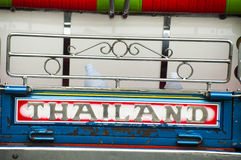 Retrovisione del tuk di Tuk, BangkokThailand Immagini Stock Libere da Diritti