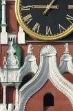 Retter-Kontrollturm Stockbild