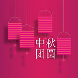 Reunião chinesa do festival de lanterna Imagens de Stock